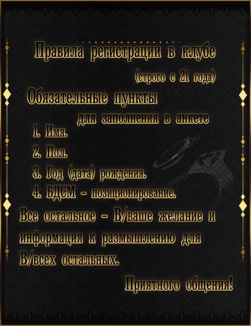 http://sa.uplds.ru/EQbu1.jpg