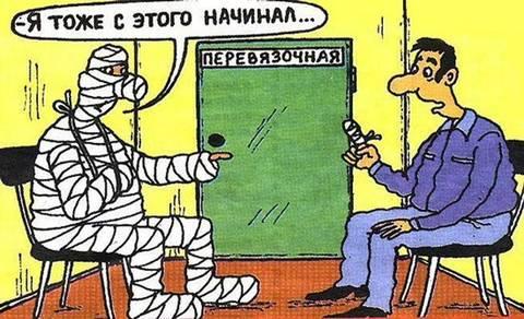 http://sa.uplds.ru/t/CDz5i.jpg