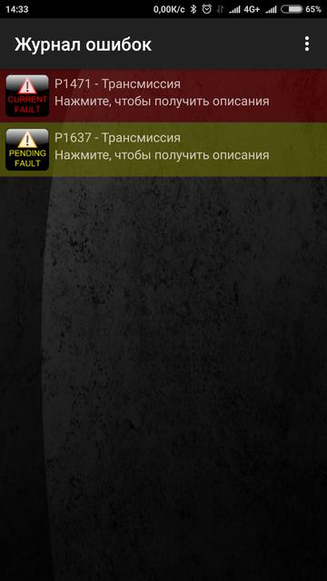 http://sa.uplds.ru/t/ENXx3.png