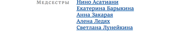 http://sa.uplds.ru/t/G608l.png