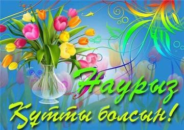 http://sa.uplds.ru/t/Z9JhH.jpg