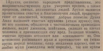 http://sa.uplds.ru/t/dgEnq.png