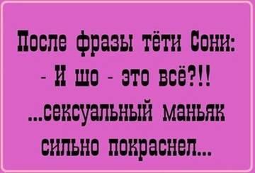 http://sa.uplds.ru/t/ph6NT.jpg