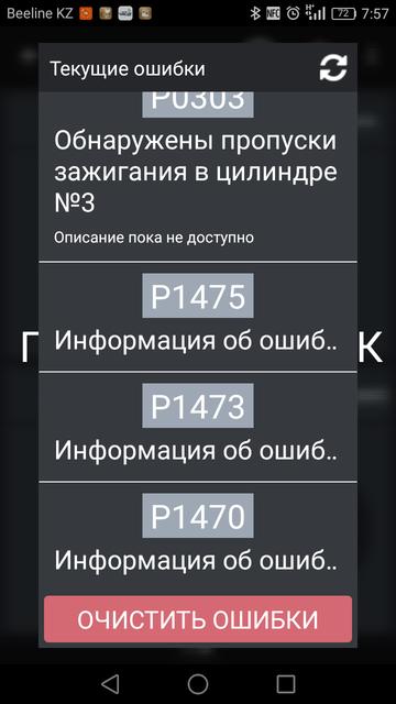 http://sa.uplds.ru/t/s5ENO.png