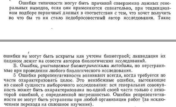 http://sa.uplds.ru/t/vhx2o.jpg