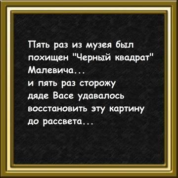 http://sa.uplds.ru/t/wYSyp.jpg