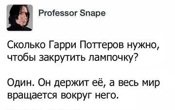 http://sa.uplds.ru/t/weoE2.jpg