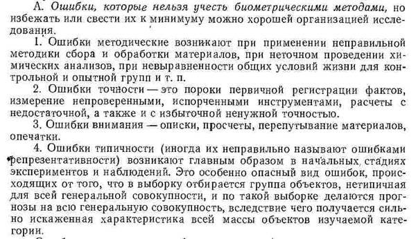 http://sa.uplds.ru/t/yGTut.jpg